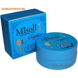 """Misoli """"Sapphire hydrogel eye patch"""" Маска для кожи вокруг глаз гидрогелевая, с сапфировой пудрой, 60 шт."""