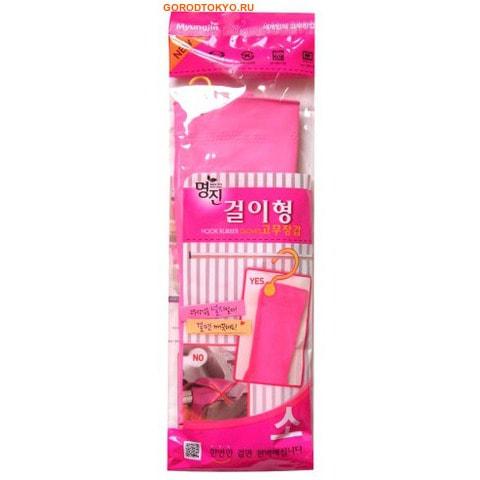"MyungJin ""Rubber Glove Hook-Type"" Перчатки латексные хозяйственные, c крючком, размер S. (фото)"