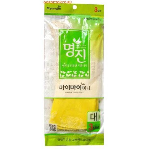 "MyungJin ""RUBBER GLOVE MYMY MINI"" Перчатки латексные хозяйственные, 3 пары, размер L."