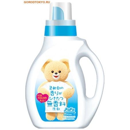 """NISSAN """"FaFa"""" Жидкое средство для стирки детского белья, без запаха, 1000 гр."""