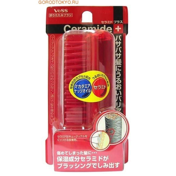 VESS Ceramide Brush / Щетка массажная (складная) для увлажнения и смягчения волос с церамидами