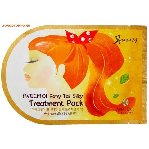 Avecmoi Шапочка-маска для лечения секущихся кончиков волос, 1 шт.
