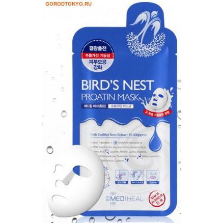"""BEAUTY CLINIC """"Bird's Nest Proatin Mask"""" Протеиновая маска-лифтинг с экстрактом ласточкиного гнезда."""