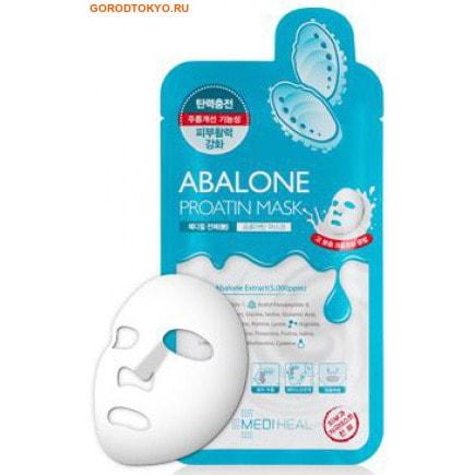 """BEAUTY CLINIC """"Abalone Proatin Mask"""" Протеиновая маска-лифтинг с экстрактом морских моллюсков."""