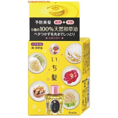 """KRACIE """"Ichikami"""" Масло органическое для повреждённых волос, 40 мл."""