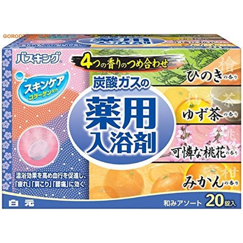 """HAKUGEN """"Bath King"""" Cоль для ванны с восстанавливающим эффектом на основе углекислого газа. С ароматами японского кипариса, цитрона, персиковых цветов, мандарина, 20 таблеток."""