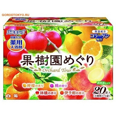 """HAKUGEN """"Bath King"""" Cоль для ванны с восстанавливающим эффектом на основе углекислого газа. С ароматами плодов фруктового сада, 20 таблеток."""
