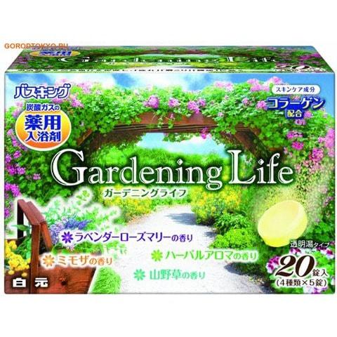 """HAKUGEN """"Bath King"""" Cоль для ванны с восстанавливающим эффектом на основе углекислого газа. С ароматами мимозы, дикоросов, лаванды, розмарина и травы, 20 таблеток."""
