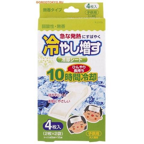 KOKUBO Салфетки-пластыри охлаждающие гелевые при температуре и головной боли, без запаха, 4 шт. от GorodTokyo