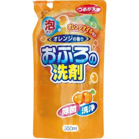 ROCKET SOAP Пенящееся чистящее средство для ванны Апельсин, 350 мл.