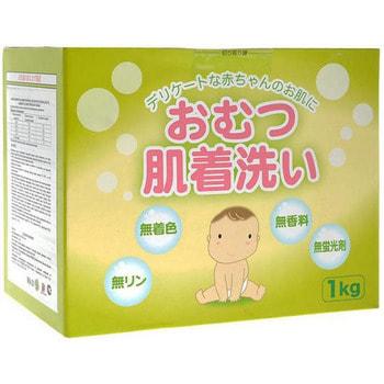 ROCKET SOAP Порошок стиральный для детского и нижнего белья, 1000 гр.