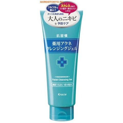 """KRACIE """"Hadashukan"""" Гель для демакияжа с антибактериальным эффектом, для зрелой кожи, 150 гр."""
