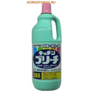 Mitsuei Универсальное кухонное моющее и отбеливающее средство, 1.5 л.Для кухни<br>Это средство станет незаменим помощником в поддержании чистоты на кухне.  Прекрасно отбеливает кухонные полотенца и салфетки.  Дезинфицирует кухонные поверхности, разделочные доски.  Средство прекрасно очищает, отбеливает и дезинфицирует кружки и ложки.  Отбеливатель устранит неприятные запахи и предотвратит размножение микробов.  Способ применения: - для отбеливания кухонных принадлежнеостей - на 1 л воды 6 мл средства (1/3 колпачка) - Для устранения и запахов - на 1 л воды 10 мл отбеливателя (1/2 колпачка) - Для полотенец, тряпок, кухонных досок - 2 мл отбеливателя на 1 л воды (1/10 колпачка) - для губок для мытья посуды, холодильника, полок для посуды - 2 мл отбеливателя на 1 л воды (1/10 колпачка) - Для чашек, кружек, заварников для чая - 2 мл отбеливателя на 1 л воды (1/10 колпачка) Замочите на 30 минут затем проополощите в воде.  Посуду которуюневозможно погрузить в воду, протрите тряпкой, смоченной в растворе отбеливателя, затем смойте водой.  Предназначен для:  - отбеливания натуральных и синтетических тканей - очищения и отбеливания пластиковых изделий (содержащих меламиновую смолу) - очищения деревянных, металлических, стеклянных поверхностей  Состав: гипохлорид натрия (хлористый), ПАВ (алкиламиноксид натрия), гидроксид натрия.<br>