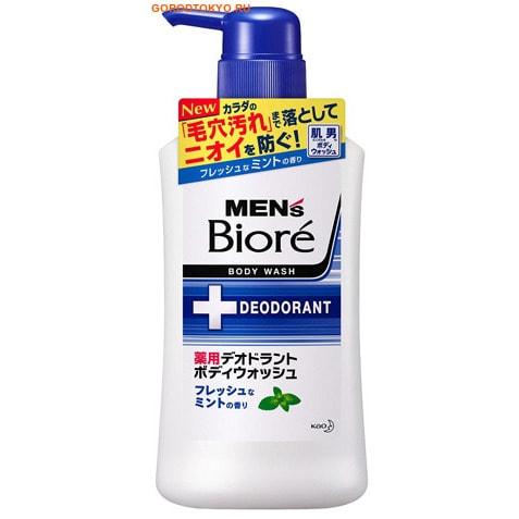 KAO «Mens Biore» Увлажняющий и дезодорирующий гель для душа с антибактериальным действием, с ароматом мяты, 440 мл.