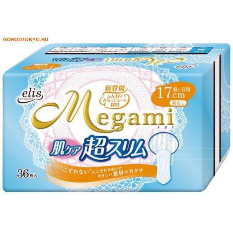"""Daio paper Japan 2Elis Megami 17 Skin Care Ultra Slim Light"""" Ультратонкие гигиенические прокладки, без крылышек, 36 шт."""