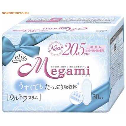 Daio paper Japan «Elis-Megami Mini» Женские дневные гигиенические прокладки, без крылышек, 30 шт.