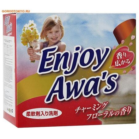ROCKET SOAP «Enjoy Awas» Стиральный порошок со смягчающим эффектом, с цветочным ароматом, 900 г.