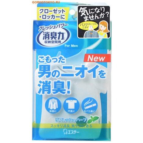 ST «Araitate» Освежитель воздуха для шкафа, аромат свежей зелени, 32 гр.