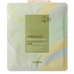 THE SAEM Urban Eco Harakeke Treatment Mask Тканевая маска для лица, с экстрактом новозеландского льна, 20 мл.КОРЕЙСКАЯ КОСМЕТИКА<br>Основной экстракт, на котором строится вся идея серии косметики Urban Eco, это новозеландский лён ; Harakeke, заменяющий очищенную воду и имеющий мощную влагоемкость.  Благодаря этому маска интенсивно успокаивает и смягчает кожу, улучшая ее структуру.  Входящий в состав уникальный мед мануки обладает противовоспалительными и антисептическими свойствами, оказывает регенерирующее действие, облегчая удаление омертвевших клеток.  Экстракт календулы усиливает эффект увлажнения, способствует укреплению стенок сосудов, защищает от вредных воздействий окружающей среды, придает упругость и бархатистость, наполняя уставшую кожу необходимой энергией.  Благодаря мощному фитоконцентрату направленного антивозрастного действия (более 10 растительных экстрактов) маска омолаживает и тонизирует кожу.<br>
