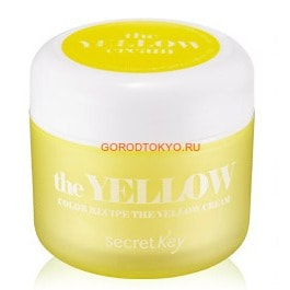 """SECRET KEY """"Color Recipe The Yellow Cream"""" Крем для лица для тусклой кожи, жёлтый, 55 г."""