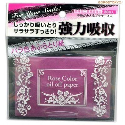 "Ishihara ""Oil Off Paper"" Салфетки для снятия жирного блеска, 80 шт."