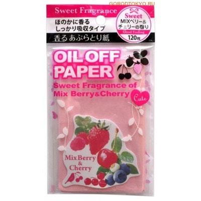 """Ishihara """"Oil Off Paper"""" Салфетки для снятия жирного блеска (с ароматом лесных ягод и вишни), 120 шт."""