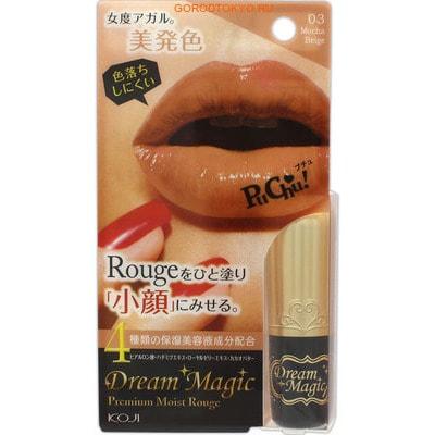KOJI HONPO Dream Magic Premium Moist Rouge Увлажняющая губная помада - 03 - Мокко бежевый.Помада и Блеск для губ<br>Губная помада имеет насыщенный  цвет, увлажняет губы, делает их выразительными, придает объем.  Особенности продукта: <br><br>сохраняет цвет на протяжении длительного времени благодаря кремовой текстуре;<br>придает губам насыщенный и глянцевый оттенок;<br>содержит комплекс увлажняющих компонентов (экстракт меда, гиалуроновая кислота, экстракт маточного молочка, какао-масло);<br>легко наносится на губы, создавая тонкий слой.   <br><br> Способ применения: выкрутить помаду из тюбика примерно на 1 см, после чего нанести ее на губы. Состав: каприл/каприновый триглицерид, пентаэритрил тетраэтилгексаноат, неопентилгликоль дикапрат, микрокристаллический воск, церестин, парафин, тетрастеарат триацетат сахарозы, полиглицерил-2 лаурат, дипалмитоил гидроксипролин, натрия гиалуронат, гидролизованный протеин меда, масло семян какао, экстракт маточного молочка, феноксиэтанол, вода, пропилпарабен, бутилпарабен, BHT, касторовое масло, слюда, диоксид титана, гидроксид алюминия, сульфат бария, красители.<br>
