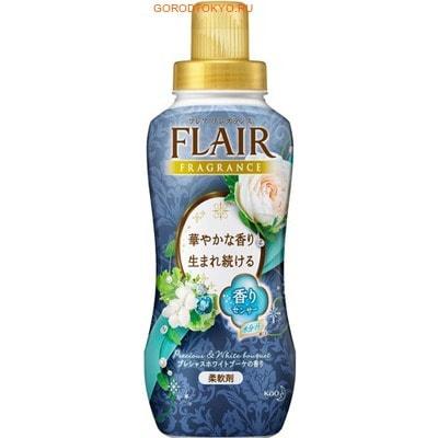 flare fragrances