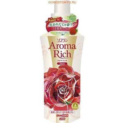 LION SOFLAN Aroma Rich Diana Кондиционер для белья c натуральными маслами английской розы, 600 мл.