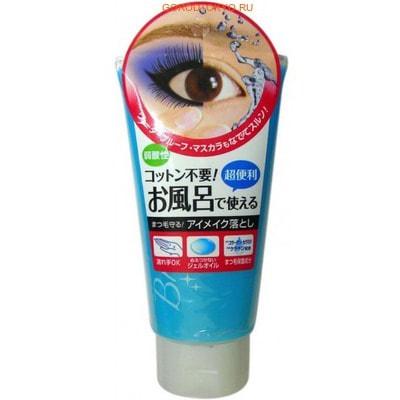 "B&C Laboratories ""Brow Lash Gel Oil Make Up Remover"" Гель-масло для снятия макияжа, 100 гр."