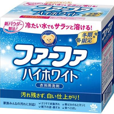 NISSAN FaFa Series - Морозная свежесть Концентрированный стиральный порошок для детской одежды, 0,9 кг.Стиральные порошки<br>Ограниченный выпуск!!  Новая формула порошка растворяется и делает белье мягким даже в ледяной воде! Тройной эффект порошка позволяет:   1. возвращать вещам кристальную белизну;  2. отлично смывает кожный жир, пот, белковые пятна, убирает желтизну и потемнение тканей, пищевые пятна, землю, кровь и пр. - т.е. универсален  для всех членов семьи;   3. придает белью мягкость и легкий цветочный аромат, комфортный даже для маленьких детей.  Перед использованием на цветных тканях рекомендуется проверять стойкость окрашивания. <br> Применение:  оптимальное количество белья, которое можно постирать в стиральной машине за 1 раз, составляет до 80% от её общего объёма. Дозировку определите по таблице на упаковке. При сильных загрязнениях предварительно замочите белье с добавлением порошка, либо используйте режим стирки с предварительным замачиванием в стиральной машине. Стирать при температуре не более  30&amp;ordm;C. При сильных загрязнениях увеличить объем порошка на 10%.<br>