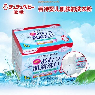 Chu Chu Baby Детский органический стиральный порошок, 1 кг.