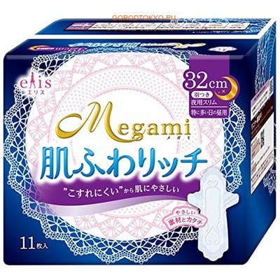 """Daio paper Japan """"Megami Elis"""" Ночные ультратонкие прокладки c крылышками, 11 шт. - 32 см."""