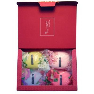 MASTER SOAP Saika Dayori soap set Набор туалетного мыла Цветы и травы, 4 шт. х 70 г.ПОДАРОЧНЫЕ НАБОРЫ МЫЛА<br>Туалетное косметическое мыло Камелия  Мыло прекрасно очищает. Мыльная основа содержит только натуральные растительные компоненты.  За счет входящих в состав увлажняющих компонентов (масло камелии японской, пальмовое масло) предотвращает сухость и шелушение, великолепно смягчает кожу, делая ее гладкой и здоровой.  Обладает легким ароматом камелии.    Состав: мыльная основа, вода, пальмовая жирная кислота, пальмоядровая жирная кислота, глицерин, хлорид натрия, EDTA-4Na, этидронат 4Na, масло камелии японской, парфюмерная отдушка, оксид титана, оксид железа, краситель красный 226, краситель красный 504, краситель желтый 203.    Туалетное косметическое мыло Пион   Мыло прекрасно очищает.  Мыльная основа содержит только натуральные растительные компоненты.  За счет входящих в состав увлажняющих компонентов (пальмовое масло, экстракт корня пиона) предотвращает сухость и шелушение, великолепно смягчает кожу, делая ее гладкой и здоровой.  Обладает легким ароматом пиона.    Состав: мыльная основа, вода, пальмовая жирная кислота, пальмоядровая жирная кислота, глицерин, хлорид натрия, EDTA-4Na, этидронат 4Na, экстракт листьев персика, экстракт экстракт корня пиона, сквалан, парфюмерная отдушка, BG, сквалан, оксид титана, краситель ультрамарин, краситель красный 227.    Туалетное косметическое мыло Гардения  Мыло прекрасно очищает.  Мыльная основа содержит только натуральные растительные компоненты.  За счет входящих в состав увлажняющих компонентов (пальмовое масло, экстракт гардении) предотвращает сухость и шелушение, великолепно смягчает кожу, делая ее гладкой и здоровой.  Обладает легким ароматом гардении.    Состав: мыльная основа, вода, пальмовая жирная кислота, пальмоядровая жирная кислота, глицерин, хлорид натрия, EDTA-4Na, этидронат 4Na, экстракт гардении, BG, сквалан, парфюмерная отдушка, оксид титана, краситель красный 504, краситель желтый 4.    Туалетное кос