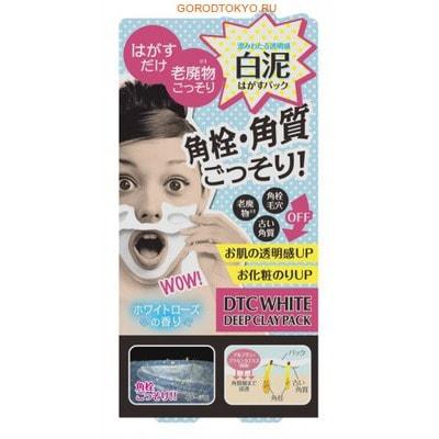 MOMOTANI DTC Deep Clay Pack Очищающая маска-плёнка с белой глиной, арбутином и экстрактом плаценты, 80 г.ДЛЯ КОЖИ СКЛОННОЙ К ВОСПАЛЕНИЯМ И УГРЕВОЙ СЫПИ<br>Маска ; пленка предназначена для глубокого очищения кожи лица.  Благодаря каолину эффективно очищает поры кожи от загрязнений, излишков кожного жира и ороговевших клеток эпидермиса, удаляет черные точки.  Маска содержит комплекс DTC (белая глина, арбутин, экстракт плаценты), который способствует удалению накопленных токсинов, выравнивает тон кожи, делая ее светящейся изнутри.  Улучшает эффективность проникновения последующих средств ухода, способствует более равномерному нанесению декоративной косметики.  Обладает ароматом белой розы.    Способ применения: <br><br>Нанесите на очищенную кожу лица необходимое количество маски и равномерно распределите по всему лицу, избегая области вокруг глаз, бровей и губ.  Для того, чтобы было удобнее снять маску, кладите толстый слой по краю нанесения.<br>Оставьте маску на лице примерно на 10-15 мин.  Высохшая маска должна стать прозрачной.<br>После полного высыхания аккуратно снимите маску, затем нанесите на кожу увлажняющий или питательный крем или молочко.<br><br>*Рекомендуется использовать 1 раз в неделю.    Состав: вода, поливиниловый спирт, DPG, (стирол/акрилат) сополимер, (винилпирролидон/VA) сополимер, силикат (натрия/магния), пентиленгликоль, BG, магний аскорбилфосфат, арбутин, экстракт розы столепестковой, экстракт плаценты, каолин, токоферол, ксантановая камедь, метилпарабен, пропилпарабен, феноксиэтанол, отдушка.<br>