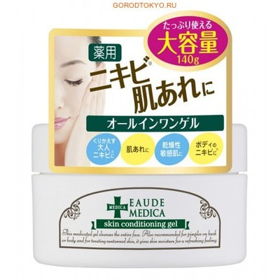 "MOMOTANI ""Eaude Skin Conditioning Gel"" ����-����������� ��� ����� �� ���������� ����� ����, 140 �."