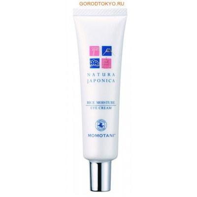 """Momotani """"NJ Rice Moisture Eye Cream"""" Увлажняющий крем для кожи вокруг глаз с экстрактом ферментированного риса, 20 г."""
