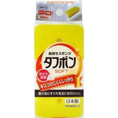 "Ohe Corporation ""TAFUPON SOFT SPONGE Y"" ����� ��� ����� ������ (����������, ������ ������� ����)."