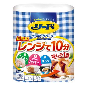 LION Reed Бумага для абсорбирования масла с поверхности жареной пищи, 76 шт. reed krakoff ботинки