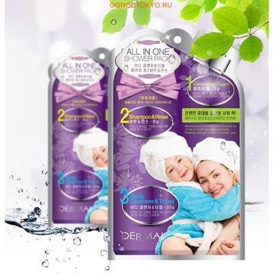 Dermal Набор для душа: пенка для умывания, шампунь и ополаскавитель, мочалка и полотенце 3+6+20 г.