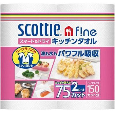"""Crecia """"Scottie Fine"""" Бумажные кухонные полотенца повышенной плотности, размер 220х206 мм, 75 шт х 2."""