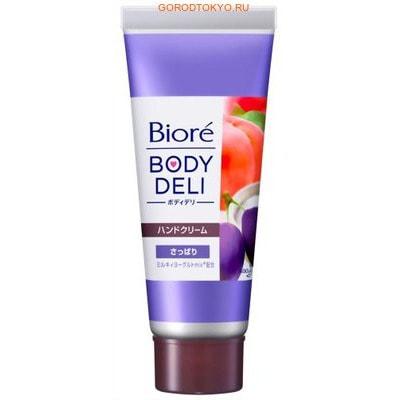KAO Biore Body Deli Освежающий питательный крем для рук с ароматом персика и чернослива, 70 г.Кремы для рук, маски<br>Крем для рук  с ароматом персика и чернослива интенсивно питает и придает коже упругость, эластичность и бархатистость.  <br><br>Масло дерева ши активно увлажняет кожу, защищая ее от шелушения. <br>Экстракт персика смягчает и питает кожу, повышает эластичность и упругость. <br>Экстракт сливы насыщает кожу витаминами и питательными элементами. <br>Экстракт эвкалипта оказывает противовоспалительное и антисептическое действие. <br><br> После применения крема кожа рук невероятно нежная и гладкая.  Крем быстро впитывается, не оставляя на руках жирной пленки.  Способ применения: нанесите крем на кожу, тщательно вотрите, особенно обратите внимание на пальцы рук, локти.  Состав: вода, глицерин, диметикон, BG, вазелин, неопентил дикапрат гликоль, холестерина изостеарат, парафин, цетанол, стеариловый спирт, гидрогенизированное касторовое масло, PEG-40, сорбитан стеарат, стеароил метил таурин Na, карбомер, пуллулан, бетаин, масло ши, сыворотка (молоко), экстракт листьев персика, чернослив продукты распада, эвкалипта экстракт, K гидроксид, метилпарабен, отдушка.<br>
