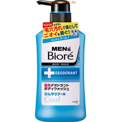 """KAO """"Men's Biore"""" Мужской гель для душа с охлаждающим эффектом, 440 мл."""