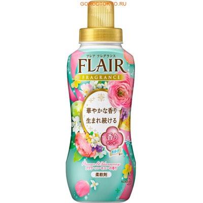KAO Flair Fragrance Кондиционер для белья с антибактериальным эффектом, с цветочным ароматом, 570 мл.