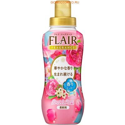 KAO «Flare fragrance floral & Sweet» Кондиционер для белья с антибактериальным эффектом, со сладким цветочным ароматом, 570 мл.