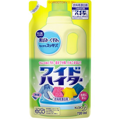 """KAO """"Wide Haiter"""" Жидкий кислородный отбеливатель для цветного белья, запасной блок, 720 мл."""