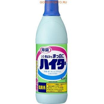 KAO Haiter Жидкий отбеливатель на основе хлора, для белых вещей, 600 мл.Удаление стойких загрязнений<br>Жидкий отбеливатель быстро и эффективно удаляет трудновыводимые пятна от еды, напитков, пота или крови, а так же въевшуюся грязь.  Устраняет и предотвращает пожелтение ткани, борется с неприятными запахами.  Подходит для отбеливания детского белья, вещей из хлопка, льна, полиэстера.   Способ применения: замочите в растворе моющего средства (с температурой 40&amp;ordm;С) на срок от 30 мин. до 2 часов, а затем хорошо прополощите в воде.  Не наливайте этот отбеливатель в металлические емкости, кроме тех, которые изготовлены из нержавеющей стали.  При стирке с отбеливанием в стиральной машине, стирайте как обычно с использованием моющих средств. Не использовать для отбеливания цветных вещей, вещей с металлической фурнитурой, а также изделий из шелка, нейлона, ацетата и полиуретана.   Состав: гипохлорит натрия (хлор), гидроксид натрия (щелочной агент).<br>