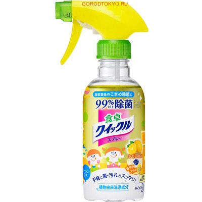 """KAO """"Quick Le"""" Моющее средство для дома с дезинфицирующим эффектом, с ароматом лимона, 300 мл."""