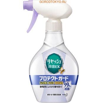 KAO Resesh EX Plus Суперэффективный дезодорант-нейтрализатор неприятных запахов для одежды и изделий из ткани, без аромата, 360 мл.Антистатики для одежды. Уход за одеждой и обувью<br>Средство предназначено для дезодорации и антибактериальной обработки одежды и белья.  Благодаря особым компонентам, содержащихся в чайных листьях, средство глубоко проникает в волокна ткани, предотвращая размножение бактерий и возникновение неприятного запаха.  Средство также устраняет уже имеющийся на одежде и белье запах пота, табака и другие посторонние запахи.  Способ применения: распылить средство на одежду или бельё с расстояния 10-20 см до легкого увлажнения.  Оставить до полного высыхания.  Не использовать для изделий из кожи и меха.  Состав: амфотерные поверхностно-активные вещества, экстракт зеленого чая, дезинфицирующее вещество, отдушка, этанол.<br>
