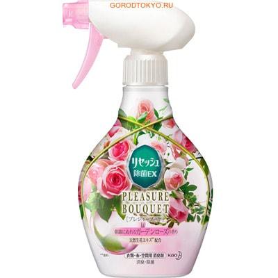 """KAO """"Resesh"""" EX Pleasure Bouquet"""" Дезодорант для дома и одежды с антибактериальным эффектом, аромат садовой розы, 370 мл."""